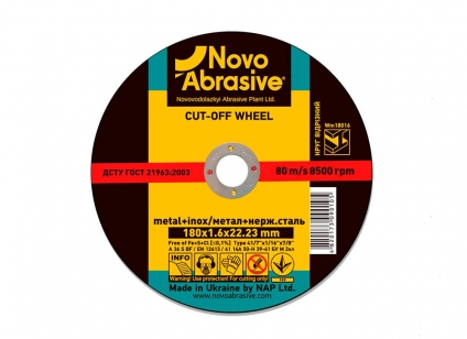 Круги отрезные по металлу NovoAbrasive (150x3,0x22,23) A 30 S BF
