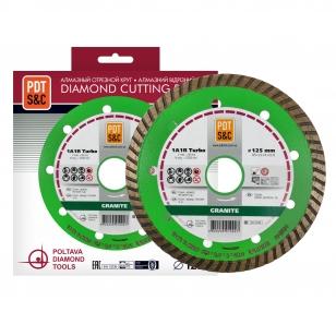 Алмазные отрезные круги 1A1R Turbo GRANITE (125х2,2х8х22,2) ПАИ (810200TGRu)