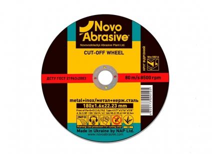 Круги отрезные по металлу NovoAbrasive (180x3,0x22,23) A 30 S BF