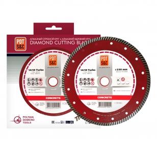 Алмазные отрезные круги 1A1R Turbo Concrete (230х2,6х10х22,23) ПАИ (810600TCRTu)