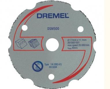 Круг отрезной карбидный для DSM20 DREMEL