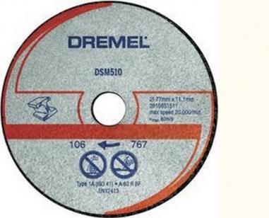 Круг отрезной для DSM20 DREMEL