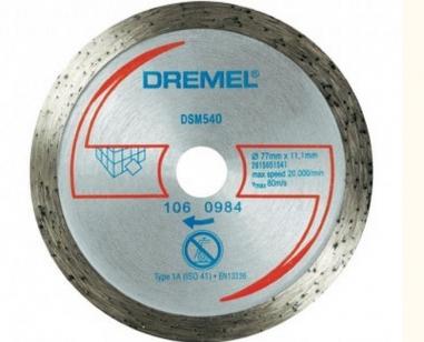 Круг отрезной алмазный для DSM20 DREMEL