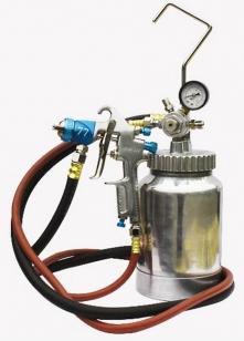 Краскопульт AIR Pro 77-2QT